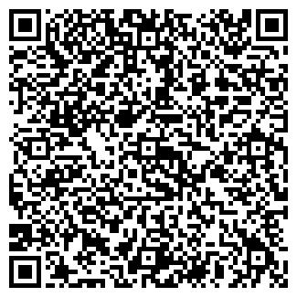 QR-код с контактной информацией организации № 160 АПТЕКА