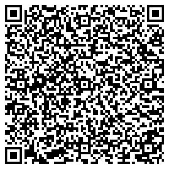 QR-код с контактной информацией организации АВТОПРОМСТРОЙСЕРВИС-97 ЗАО