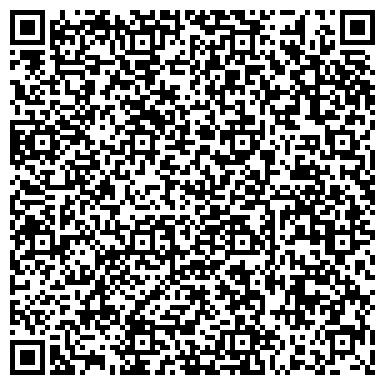 QR-код с контактной информацией организации СОБИНСКОЕ РЕМОНТНО-ТЕХНИЧЕСКОЕ ПРЕДПРИЯТИЕ, ОАО