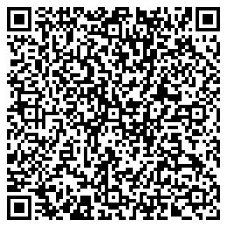 QR-код с контактной информацией организации ЗАО ВЫСОКОВСКОЕ