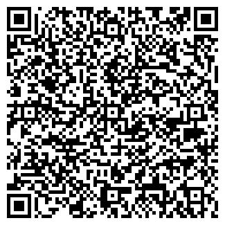 QR-код с контактной информацией организации ТОО КРАСНЫЙ МАЯК