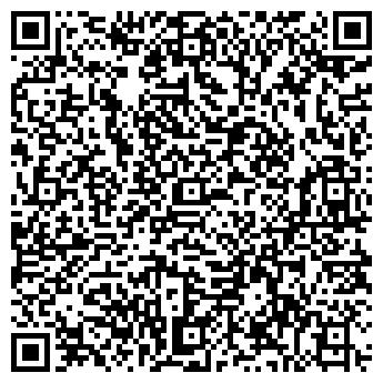 QR-код с контактной информацией организации СМЕШАННОЕ ТОВАРИЩЕСТВО СВОБОДА