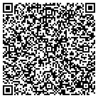 QR-код с контактной информацией организации СМЕШАННОЕ ТОВАРИЩЕСТВО ВОСХОД