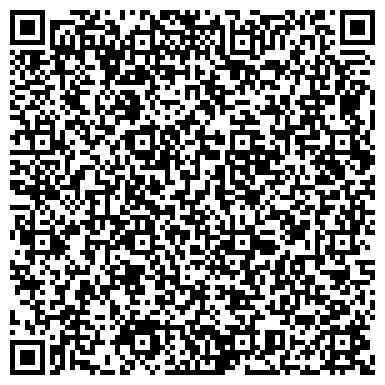 QR-код с контактной информацией организации СОЛНЦЕВСКОЕ ДОРОЖНОЕ РЕМОНТНО-СТРОИТЕЛЬНОЕ ПРЕДПРИЯТИЕ