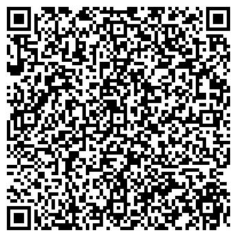 QR-код с контактной информацией организации СМЕШАННОЕ ТОВАРИЩЕСТВО ШУМАКОВСКОЕ