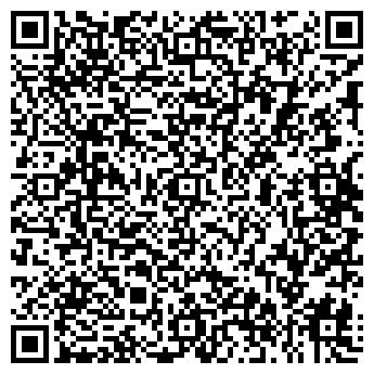 QR-код с контактной информацией организации ВПЕРЕД СМЕШАННОЕ ТОВАРИЩЕСТВО