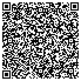 QR-код с контактной информацией организации АВТОРЕМСТРОЙМОНТАЖ ЗАО