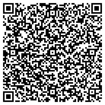 QR-код с контактной информацией организации СОСНОВСКАЯ ЦЕНТРАЛЬНАЯ РАЙОННАЯ