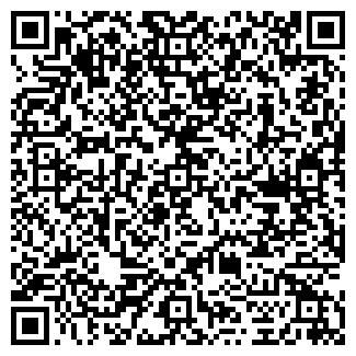 QR-код с контактной информацией организации КОЛХОЗ КОМИНТЕРН
