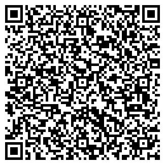 QR-код с контактной информацией организации ЗАО АЛЕКСЕЕВСКОЕ