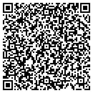 QR-код с контактной информацией организации МАКЕЕВСКОЕ, ОАО
