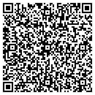 QR-код с контактной информацией организации АВТОРИД ОДО