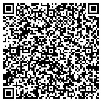 QR-код с контактной информацией организации ТОО БУСАЕВО