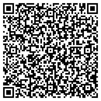 QR-код с контактной информацией организации ТОО ТЮКОВСКОЕ