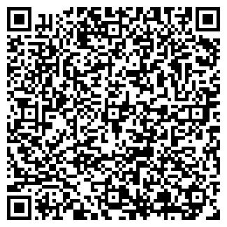 QR-код с контактной информацией организации МЕЩЕРСКИЙ СПК