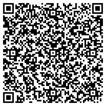 QR-код с контактной информацией организации ТОО ГАВРИЛОВСКОЕ