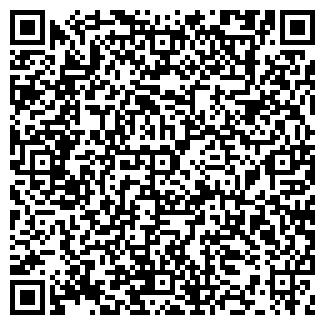 """QR-код с контактной информацией организации ТОО """" СОБЧАКОВО"""""""