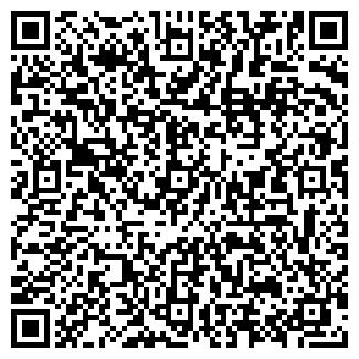 QR-код с контактной информацией организации РУСЬ СПК