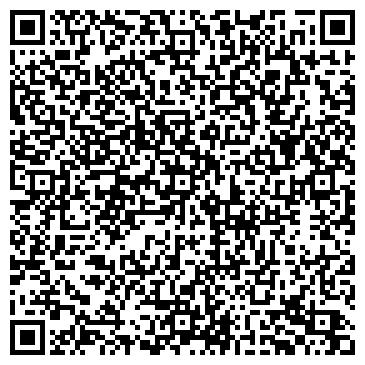 QR-код с контактной информацией организации РАСЧЕТНО-КАССОВЫЙ ЦЕНТР СТАНОВОЕ