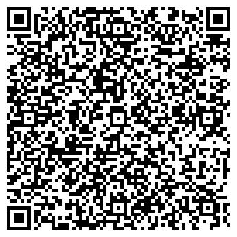 QR-код с контактной информацией организации СТРОИТЕЛЬ-1, ОАО