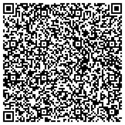 QR-код с контактной информацией организации Филиал АО «Газпром газораспределение Рязанская область» в п. г. т. Сапожок