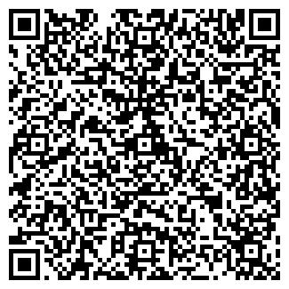 QR-код с контактной информацией организации АВТОСКИФ ОДО