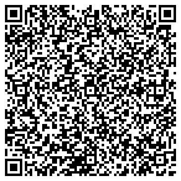QR-код с контактной информацией организации ДЕТСКАЯ ПОЛИКЛИНИКА ЦРБ