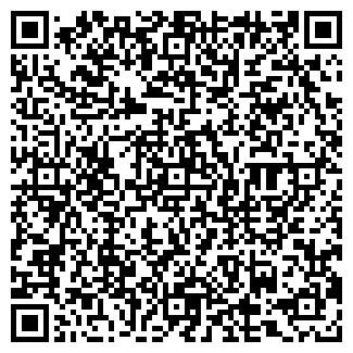 QR-код с контактной информацией организации № 75