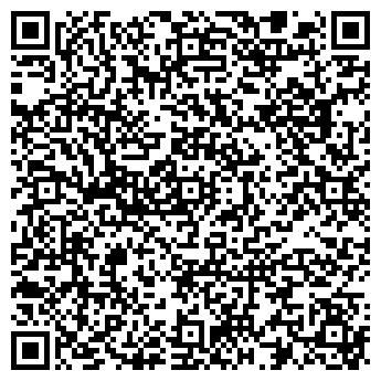 """QR-код с контактной информацией организации КАФЕ """"Зефир"""""""