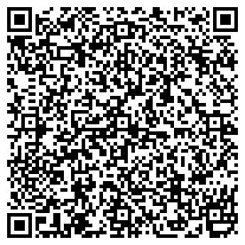 QR-код с контактной информацией организации ОБЩЕЖИТИЕ ПТЖКХ № 10