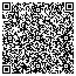 QR-код с контактной информацией организации АВТОСТЕКЛО ООО