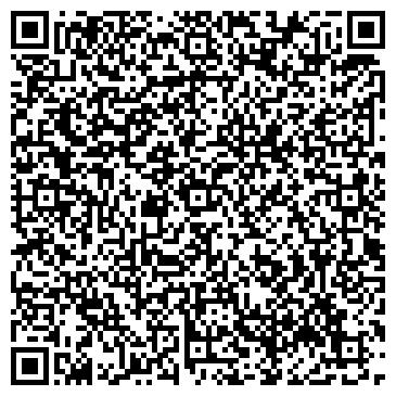 QR-код с контактной информацией организации ПРИВАЛ МАГАЗИН ООО КЛАССИК