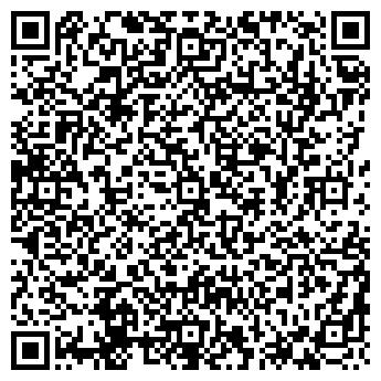 QR-код с контактной информацией организации ОСКОЛТЕЛЕКОМ, ЗАО