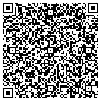 QR-код с контактной информацией организации ПЕРЕГОВОРНЫЙ ПУНКТ № 23