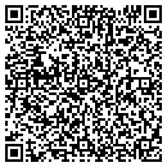 QR-код с контактной информацией организации СОБОЛЬ