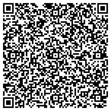 QR-код с контактной информацией организации ВЕНЕЦ САЛОН ДЛЯ НОВОБРАЧНЫХ, ООО