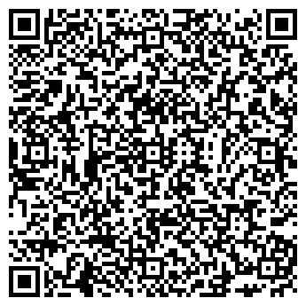 QR-код с контактной информацией организации АВТОСТРОЙМАРКЕТ ОДО