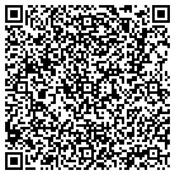 QR-код с контактной информацией организации МАРКА-СЕРВИС, ООО