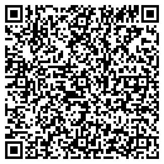 QR-код с контактной информацией организации СОФИС, ЗАО