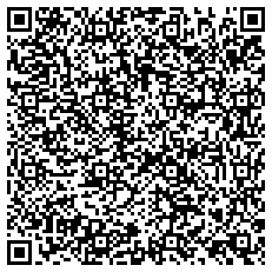 QR-код с контактной информацией организации ВСЕРОССИЙСКОЕ ОБЩЕСТВО АВТОМОБИЛИСТОВ (ВОА)