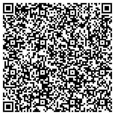 QR-код с контактной информацией организации ПОЖАРНАЯ ЧАСТЬ № 48 ОБЪЕКТОВОГО ОТРЯДА № 5 ГПС
