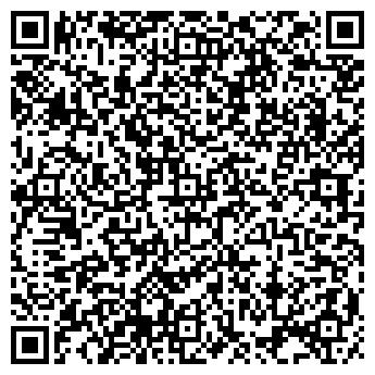 QR-код с контактной информацией организации ОСКОЛЭЛЕКТРОСЕРВИС, ООО
