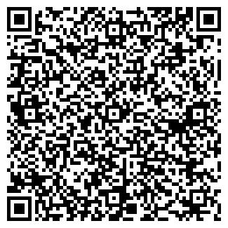 QR-код с контактной информацией организации УЮТ ГСК