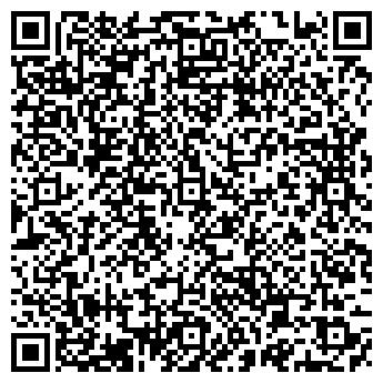 QR-код с контактной информацией организации ЖЕМЧУЖИНА, ЗАО
