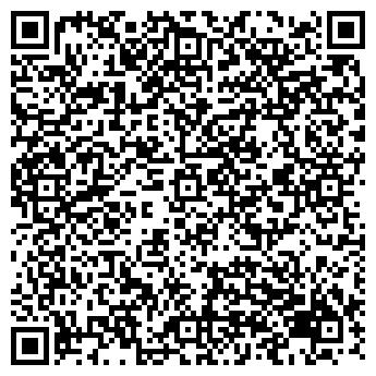 QR-код с контактной информацией организации ЛАНДЫШ, ООО