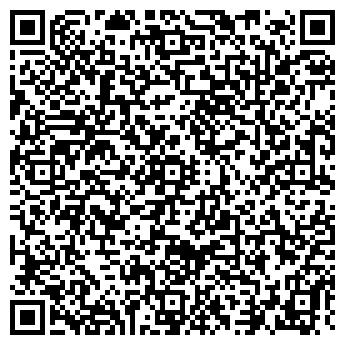 QR-код с контактной информацией организации АВТОСТОЯНКА ГМПОКХ