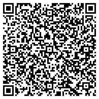 QR-код с контактной информацией организации АВТОЦЕНТР КАМАЗ, ООО