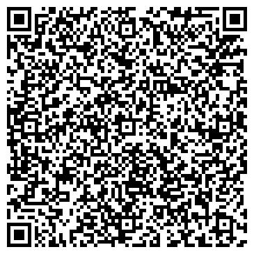 QR-код с контактной информацией организации ПИЛИГРИМ ТУР ТУРИСТИЧЕСКОЕ АГЕНТСТВО