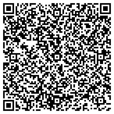 QR-код с контактной информацией организации ПРОДУКТЫ МАГАЗИН ЗАО ВЕЛТА-2