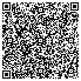 QR-код с контактной информацией организации РЕСТОРАН ОАО СГОК